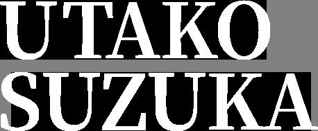 UTAKO SUZUKA