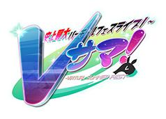 Virtual Summer Fest 2019