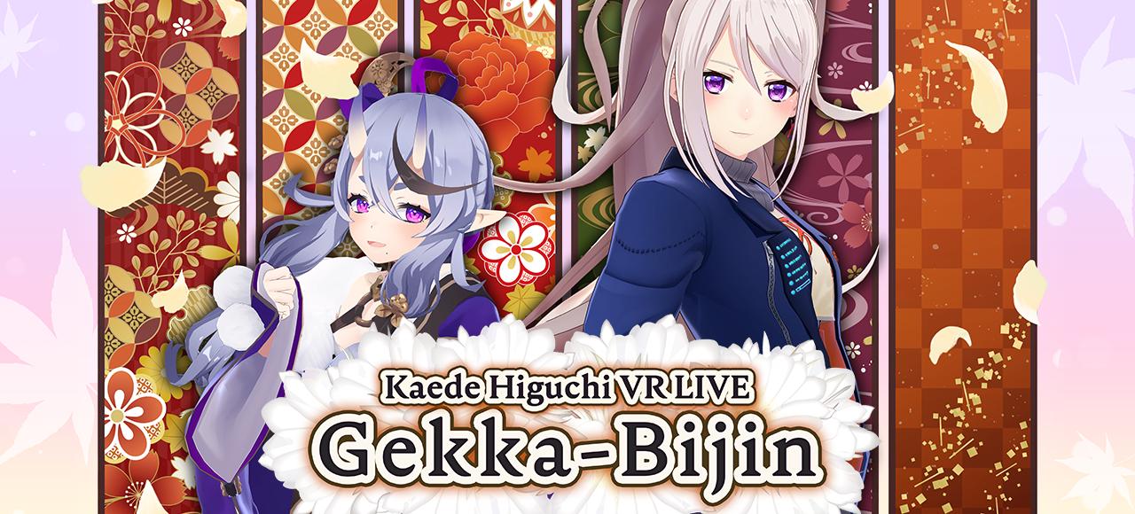 Kaede Higuchi VR LIVE『Gekka-Bijin』